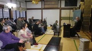 javascript:;2月8日 javascript:;2月8日 第五組研修会を当寺にて開催いたしました。
